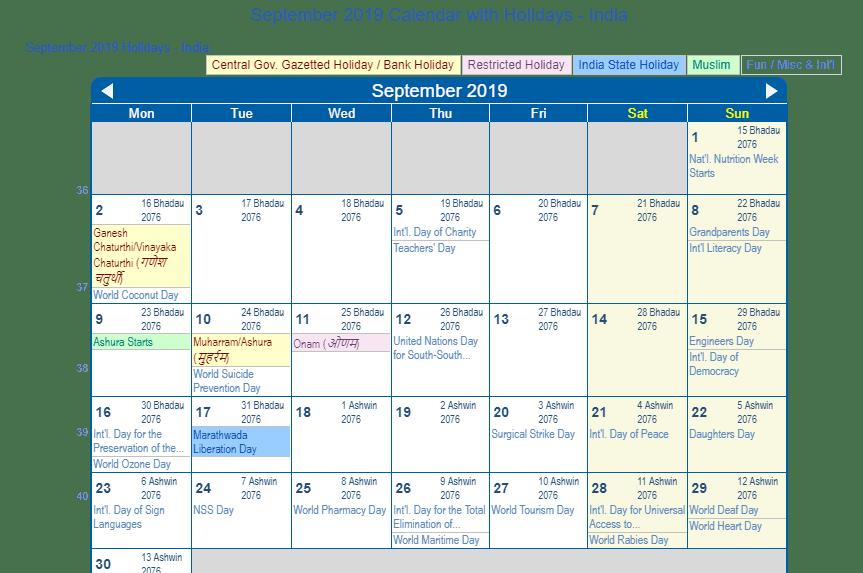 December 2019 Calendar with Holidays Hindu