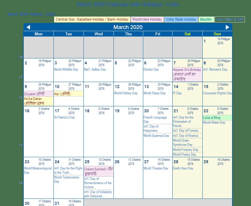March 2020 Calendar Holidays India with Hindu Panchang 3