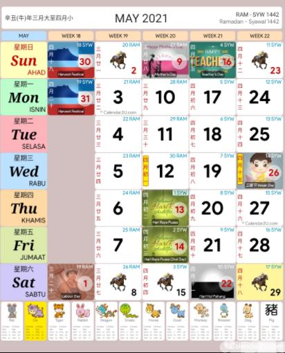 may 2021 calendar with holidays malaysia